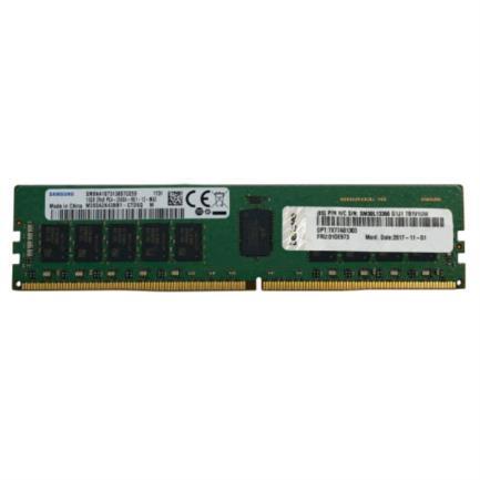 Memoria Ram Lenovo ThinkSystem 16 GB TruDDR4 2666MHz (2Rx8 1.2V) UDIMM